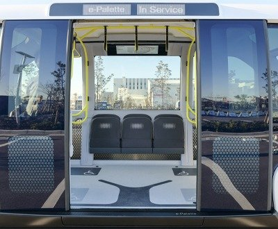 Autonomous vehicles will be deployed at Toyota's Woven City in the foothills of Mount Fuji in Japan image