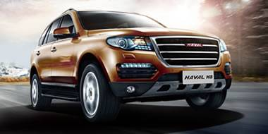 Have a question? Contact the team at Hunter HAVAL today