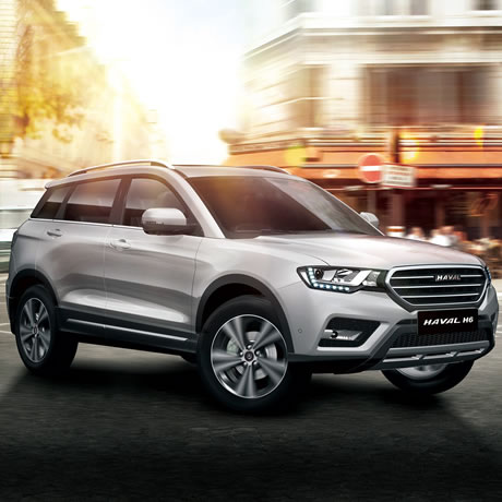 View the range of HAVAL SUVs available at Townsville HAVAL
