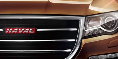 View the HAVAL range available at Brian Hilton HAVAL