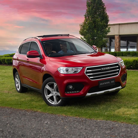 View the latest offers at Hunter GWM HAVAL