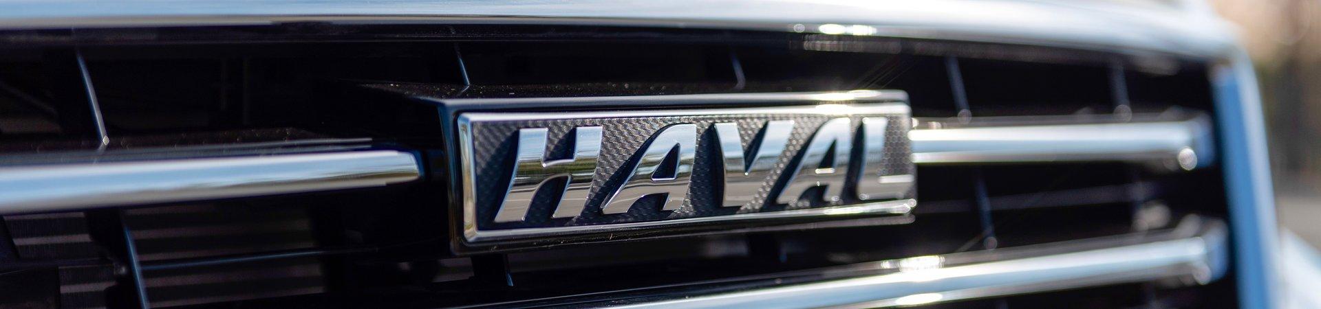 Haval SUV Parts & Service Perth