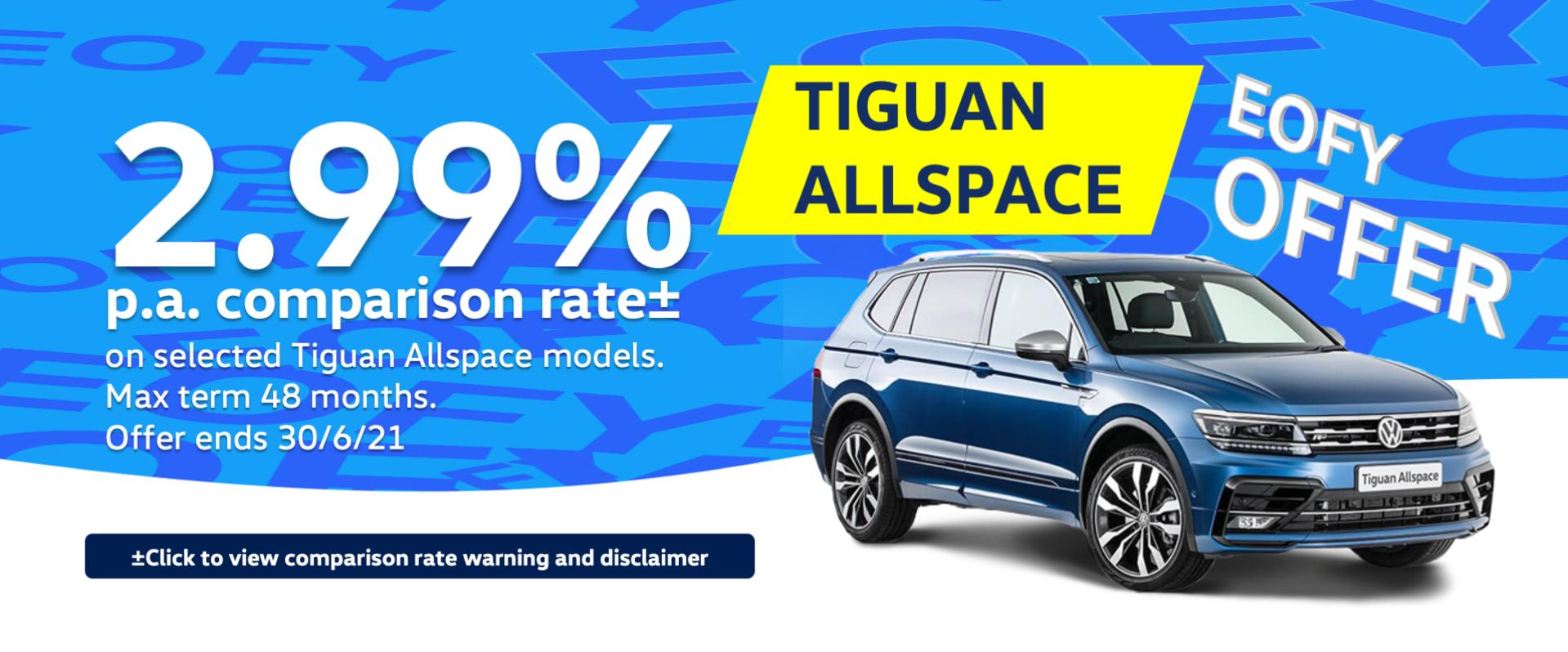 Tiguan Finance Offer