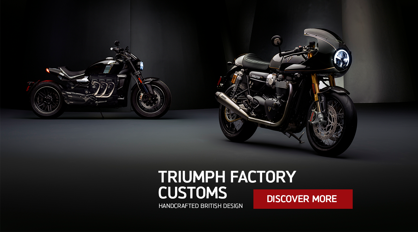 triumph-factory-customs