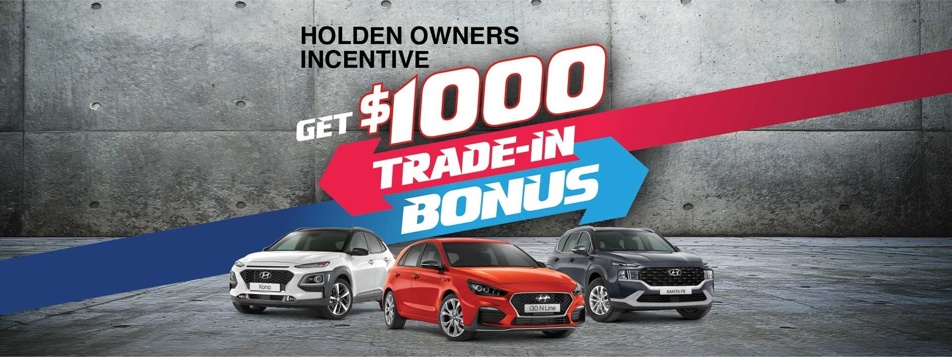 Steinborner Hyundai | Holden Owners Incentive Special Offer
