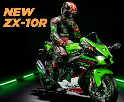 Kawasaki_ZX-10R_Preview image