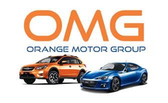 Orange Subaru - Proud to be part of the Orange Motor Group