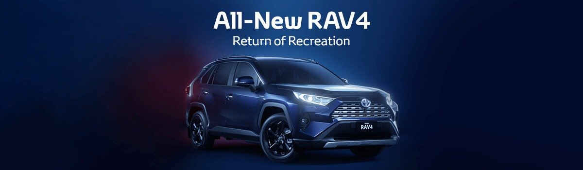 All-New RAV4 has arrived! Large Image