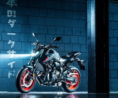 Yamaha's_2021_MT-07 image
