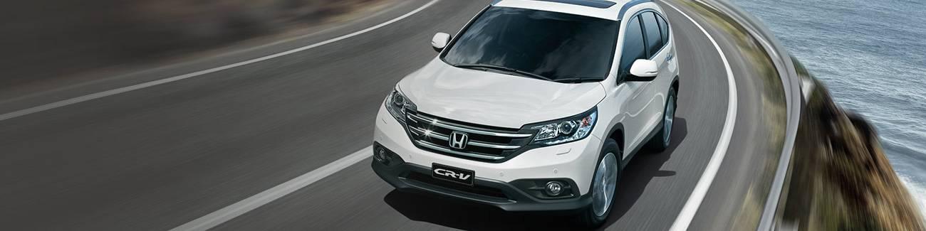 Honda CR-V Page Banner2