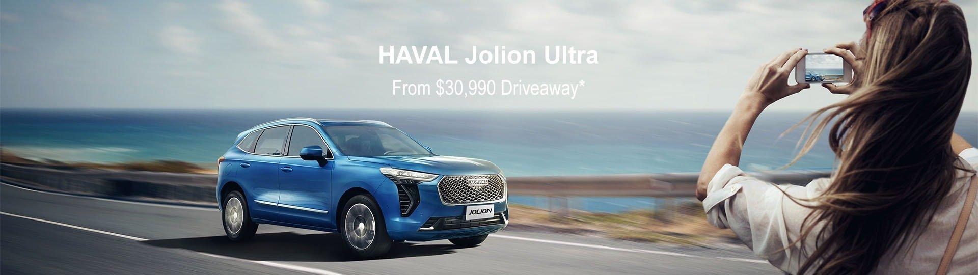 HAVAL Jolion Ultra