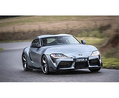 Toyota Supra GR image