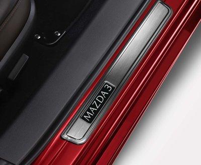 Mazda 3 door name tag image