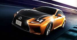 McCarroll's Lexus of Newcastle