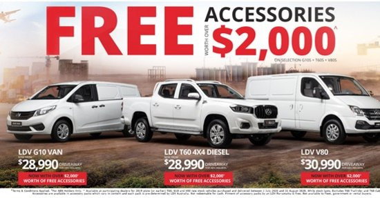 Current LDV Offers