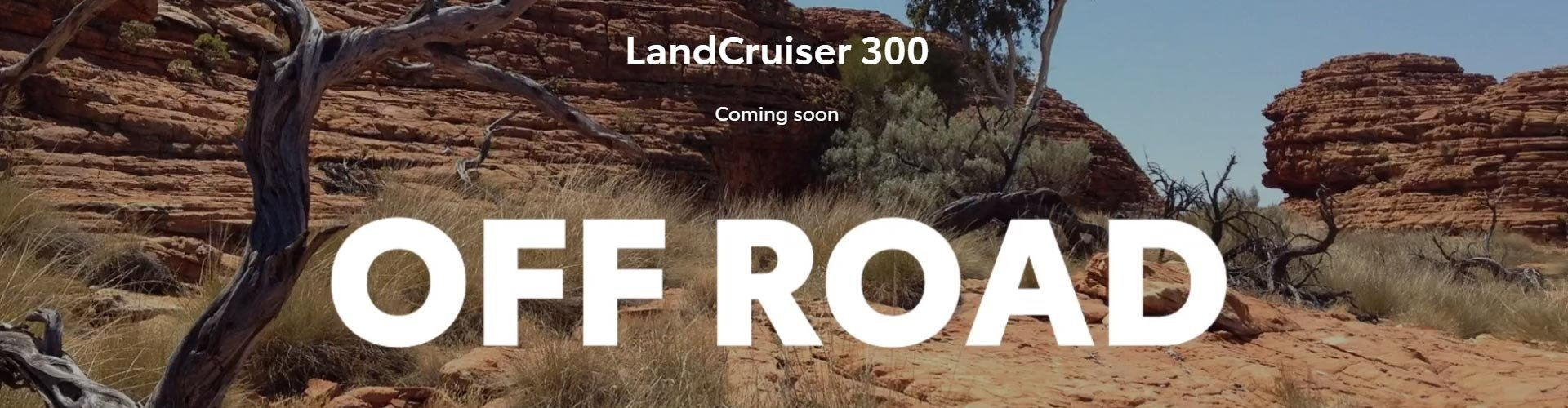 All-New Toyota LandCruiser 300 Coming Soon
