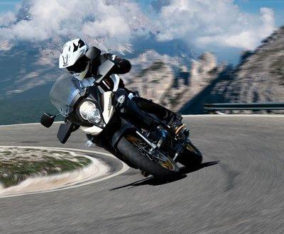 V-Strom- Limited Edition Adventure Tourer image