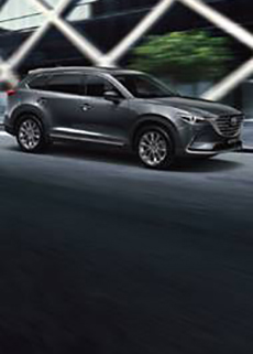 Search the great range of quality Vehicles at John Newell Mazda