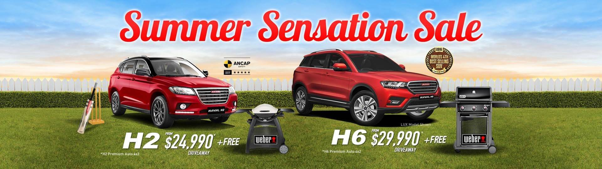 Haval_Summer_Sensation_Sale