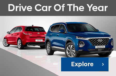 2018 DRIVE CAR OF THE YEAR Promotion