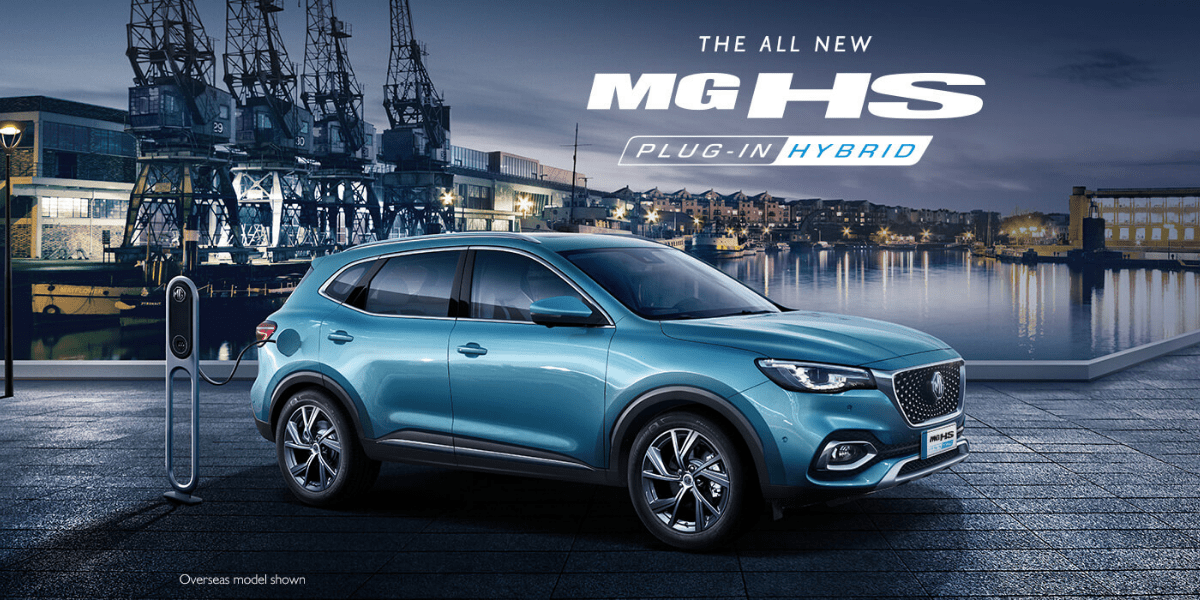 blog large image - MG Motor to launch Plug-In Hybrid in Australia
