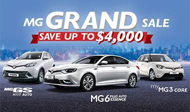 MG Latest Offer