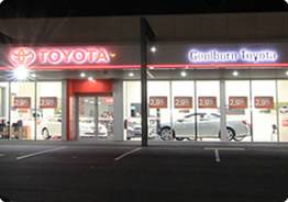 Goulburn Toyota Dealership