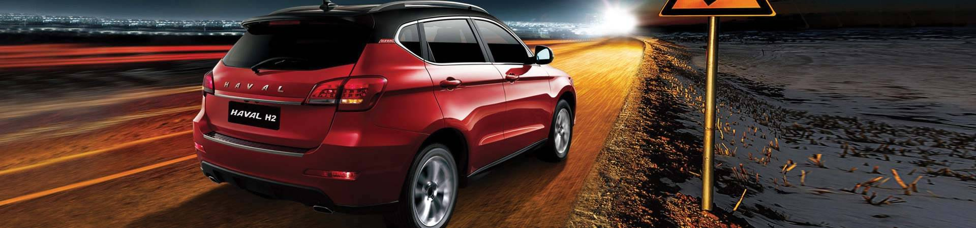 Haval Contact Us Banner