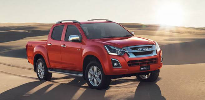 Our Moorooka Isuzu UTE Parts And Accessory Department Carry A Wide Range Of  Stock. Should You Require A Part Not In Our Current Stock, Our Staff Will  Be ...