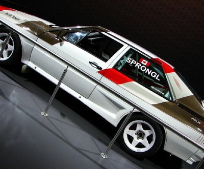Audi Quattro Sport on display image
