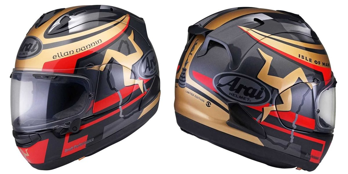 blog large image - Product Review: Arai RX-7V 2020 Isle Of Man TT Series Limited Edition