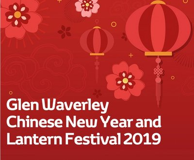 Glen Waverley Chinese New Year and Lantern Festival 2019 image