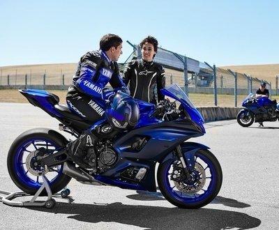 Yamaha's All-New YZF-R7 image