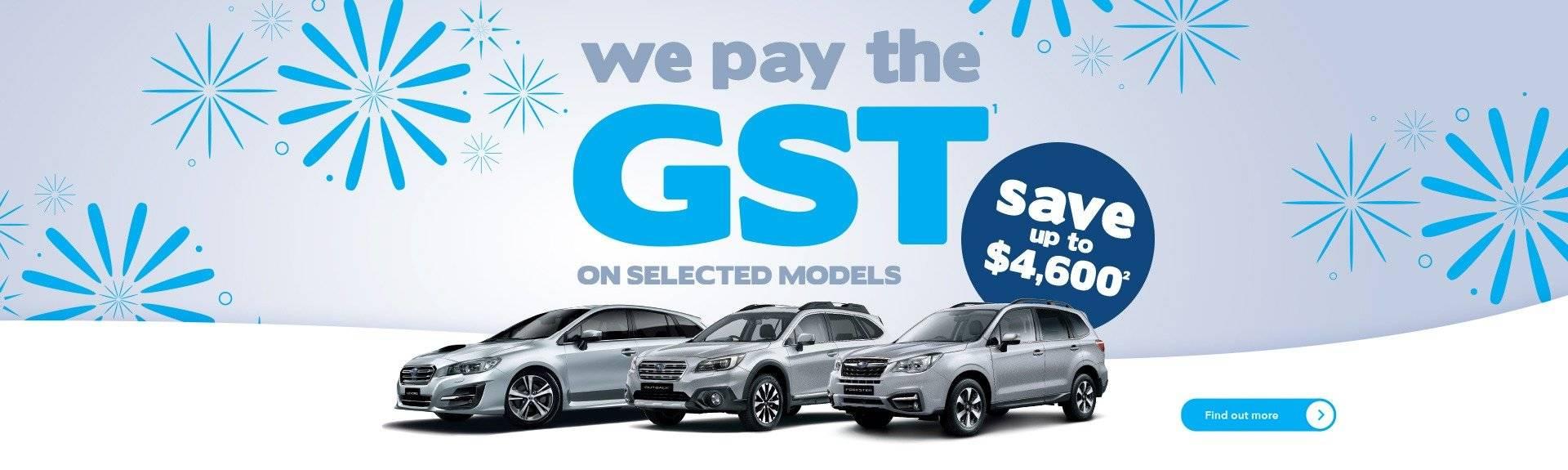 GST Offer