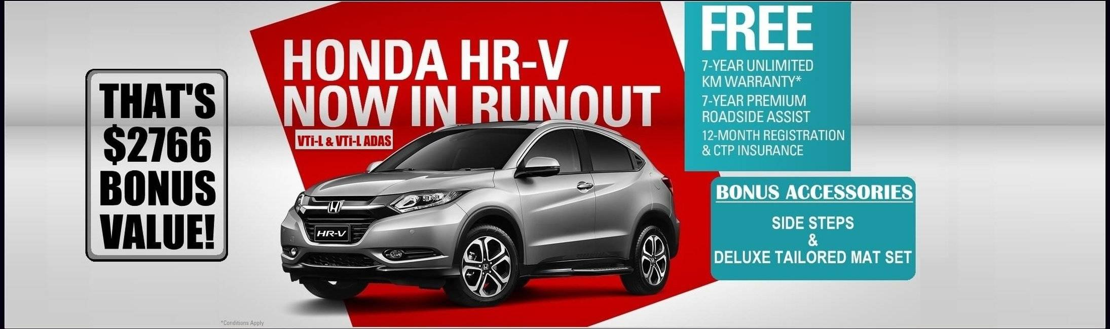Honda HR-V Now in Runout