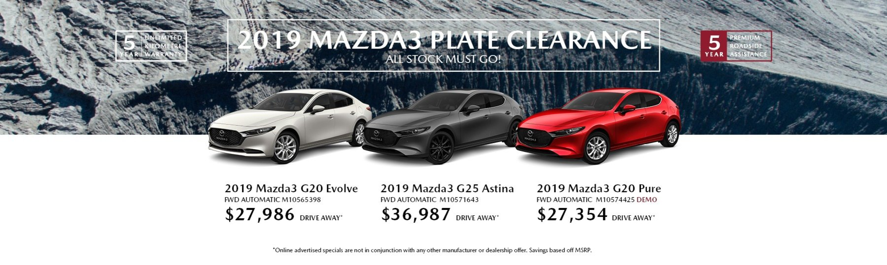 mazda new clearance banner