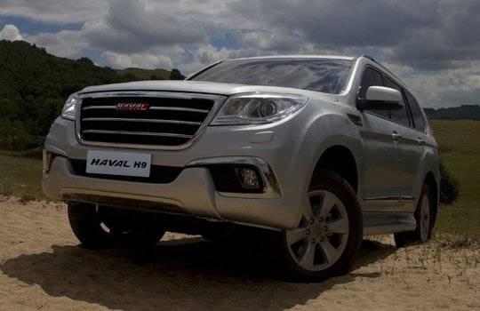 Haval SUV for sale in Perth WA