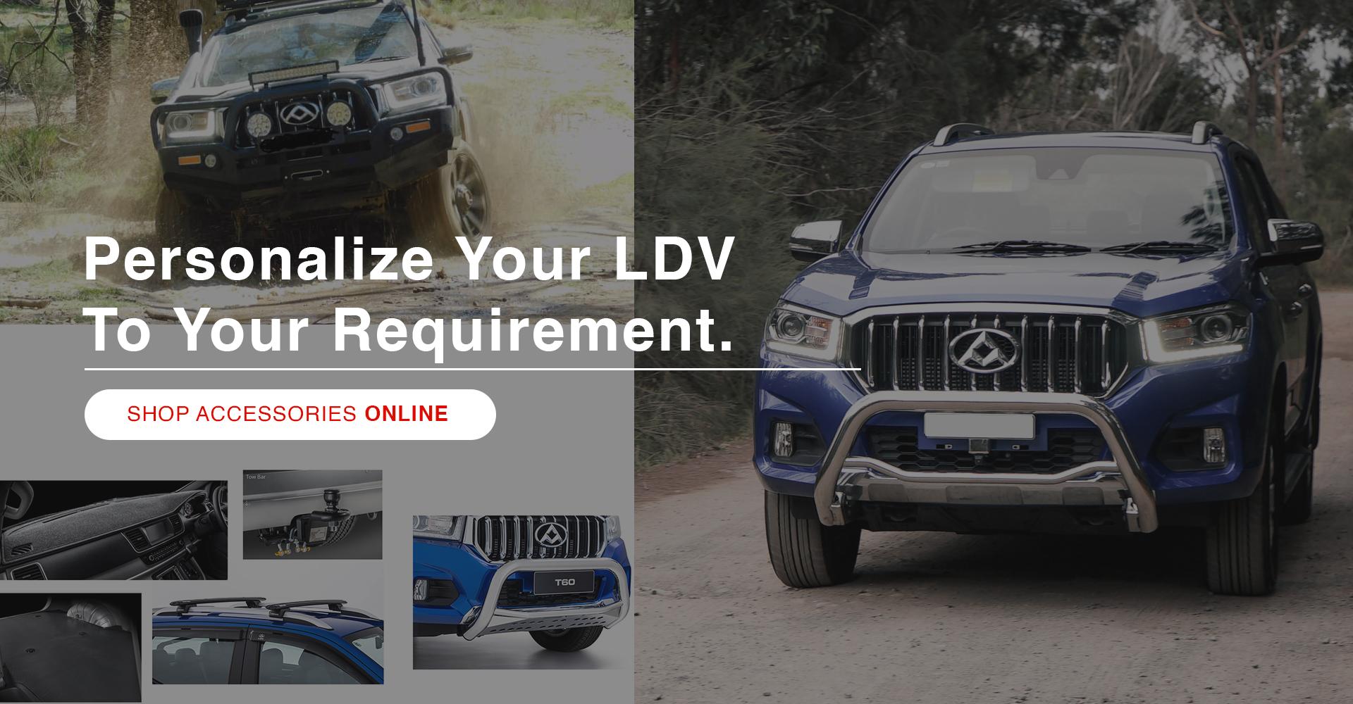LDV_Accessories