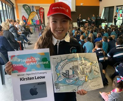 Toyota Dream Car Art Contest - Mount Waverley Heights Primary School  image
