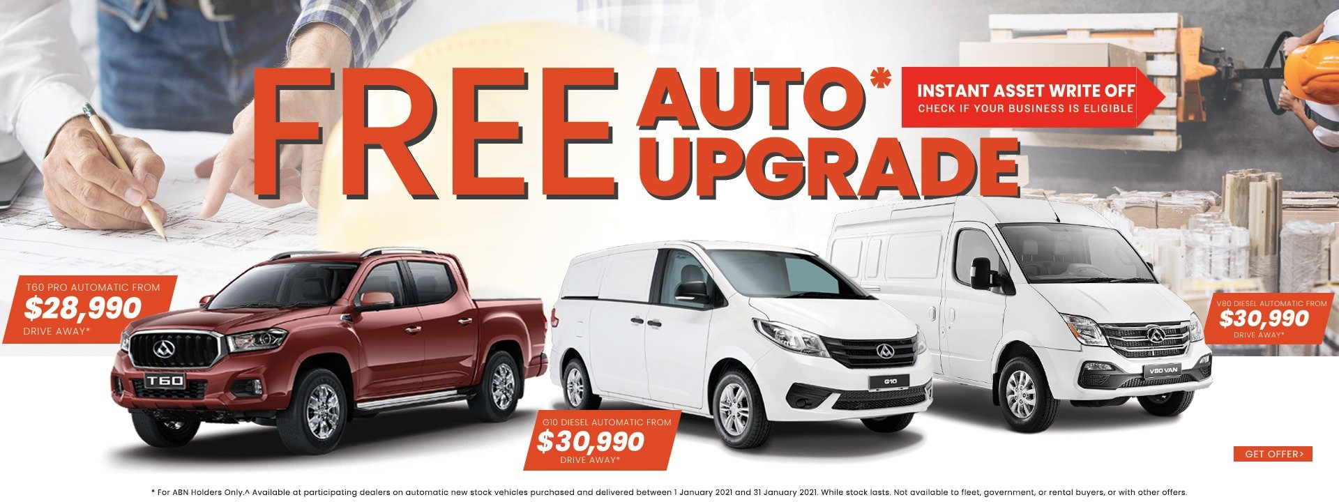 ldv_vehicle_sale