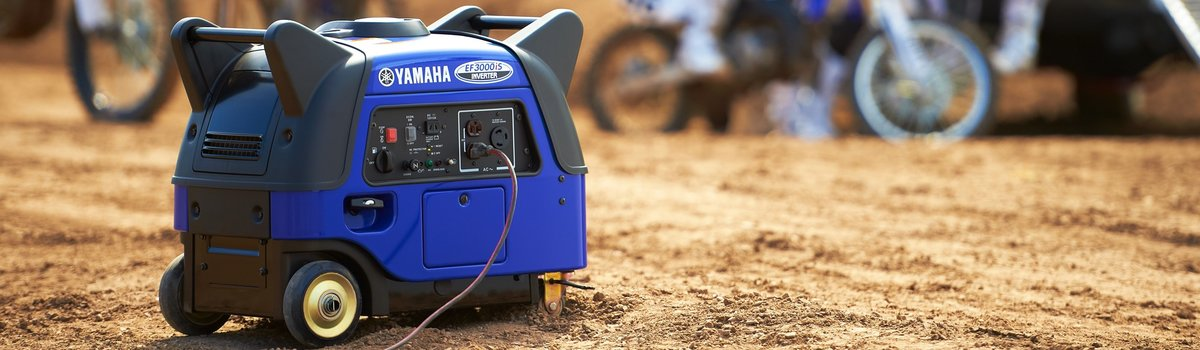 Cairns now stock Yamaha Generators! Large Image