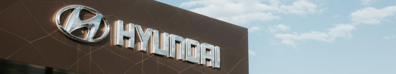 Hyundai banner