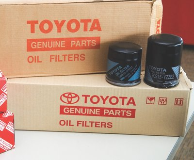 Toyota counterfeit parts image