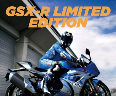 GSX-R_Limited_Edition image
