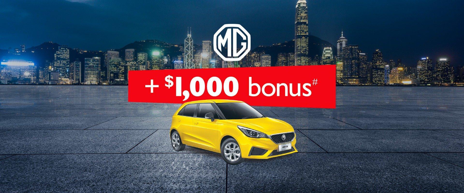 John Hughes MG $1000 Bonus#