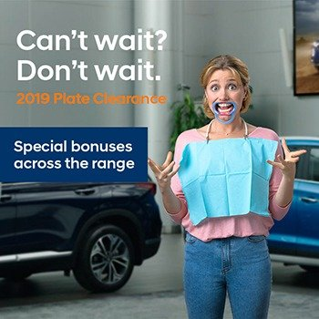 Hyunday 2019 Plate Clearance Small Image
