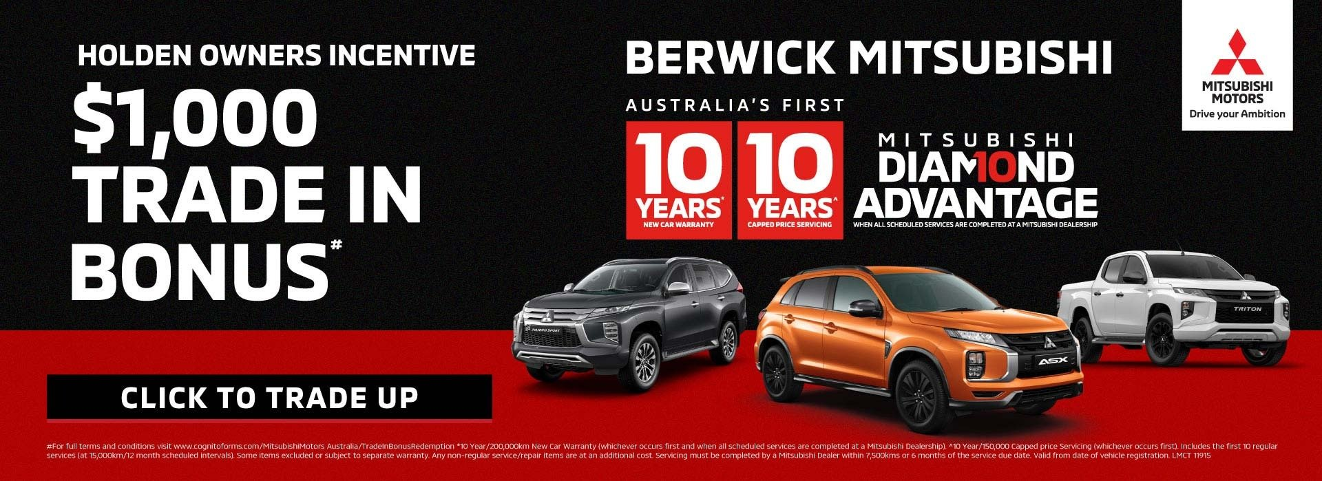 Berwick Mitsubishi Holden Owners Incentive Trade-in Offer