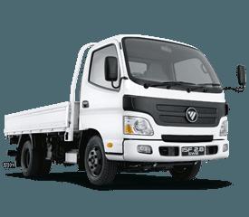 AUMARK Truck