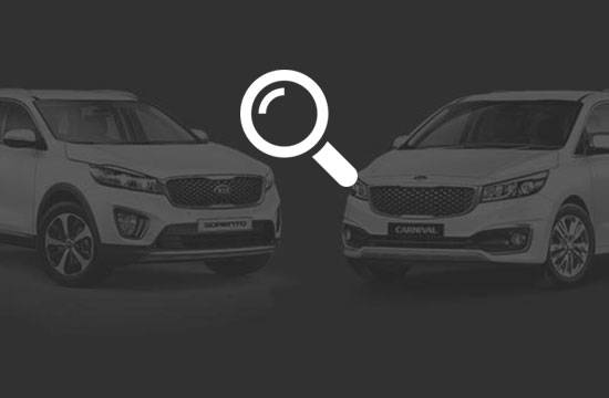 To view the Demo & Used Car range online at Midland Kia - Click Here