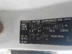 View Auto part Towbar Toyota Landcruiser 2014